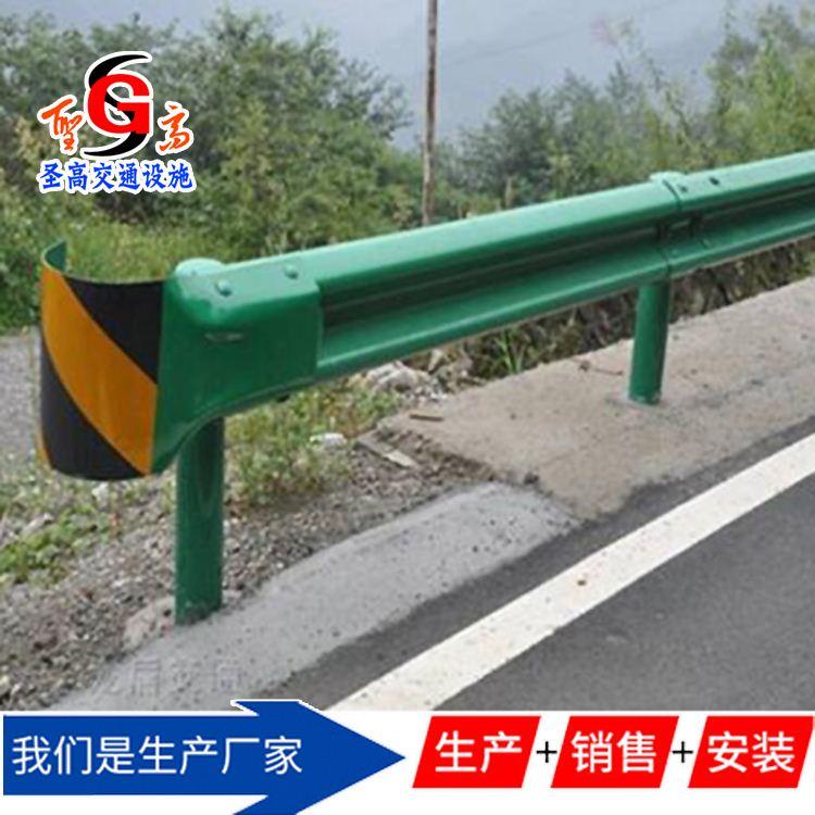 防撞栏杆厂家江西九江双波护栏板批发公司