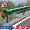 信阳双波护栏板最新报价镀锌喷塑波形梁护栏板