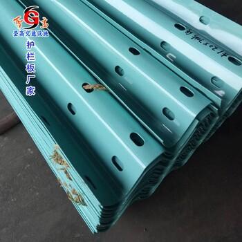 防撞设施配件湖南永州波形梁护栏板哪里有卖