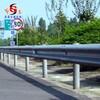 路侧波形护栏板防撞设施配件_东莞直销防撞设施配件
