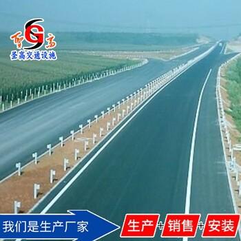 优质镀锌喷塑护栏板厂家直销安徽芜湖波形双波护栏板