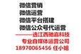 南昌微信公众号推广,微信小游戏开发,微信开发公司