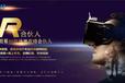 好消息广州市立昌动漫科技有限公司招商啦