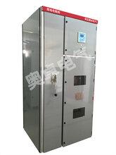水电站发电机中性点接地电阻柜图片