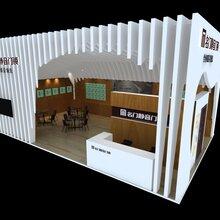 义乌展览搭建、义乌展台设计制作、义乌展览工厂