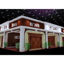 永康展览工厂、永康展览特装搭建、永康展台设计制作