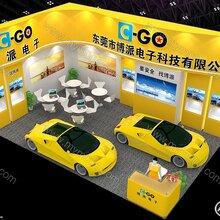 义乌展览工厂、义乌展览搭建公司、义乌展台设计制作