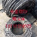 一帆通訊黑龍江全境收購庫存光纜4芯之288芯