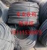 河南开封通讯器材二手光缆出售GYTS12芯光缆出售