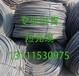 桂林庫存光纜回收出售專業快速二手光纜價格