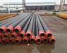 株洲鋼套鋼保溫預制直埋管廠家