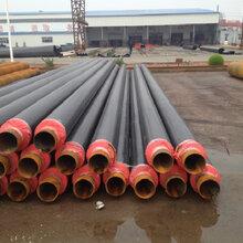 北京钢套钢预制直埋管工厂报价图片