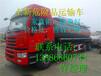 东营化工液体工业液体危险品运输车厂家