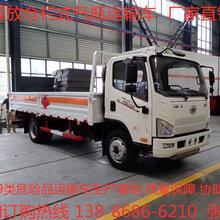 天津地区专业运输煤气罐,液化气瓶,氧气瓶,乙炔气瓶等压缩气体钢瓶运输车