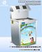 邵阳幼儿园管线机管道直饮水设备定制厂家