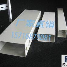 桥架生产厂家铝合金桥架规格齐全支持定制热寖锌电缆桥架