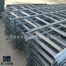 桥架生产厂家不锈钢桥架规格齐全支持定制热寖锌电缆桥架