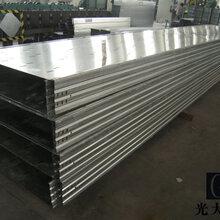 桥架生产厂家桥架直销槽式梯式托盘式桥架线槽规格齐全