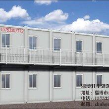 集成房屋活动房集装箱钢结构