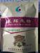 湖南長沙國際會展中心—————益生菌原粉