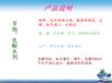 湖南長沙國際會展中心—————芽孢桿菌原粉
