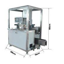 面膜折叠机面膜折膜机面膜加工设备四边封包装机器全自动设备全自动面膜机