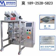 无纺布面膜包装机面膜包装机折面膜入袋机面膜折叠机