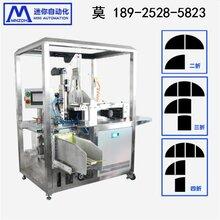 一键切换三折四折面膜纸折叠包装机迷你型面膜生产设备