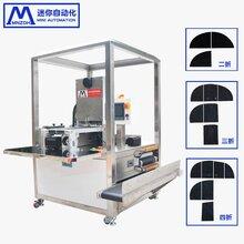 高速折棉机、折膜机面膜加工设备面膜多样折叠机