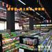 进口食品连锁小店