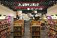 進口食品加盟店投資小盈利快
