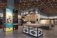 帝詩卡特進口食品店加盟品牌創業有扶持