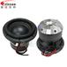 廠家直銷批發10寸圓形1500瓦重低音汽車喇叭汽車改裝喇叭車載音響專用DJMP3