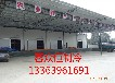 聚氨酯冷库板/冷库板价格/冷库设备批发