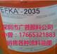 EFKA-2010脫泡劑