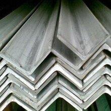供甘肃镀锌角钢和兰州角钢公司
