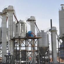 脱硫石膏粉生产线设备厂家,免费咨询图片