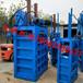 大胜多功能废料打包机小型大型金属压块机油桶压扁打包机
