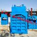 辽宁工厂废料边角料液压打包机立式三开门服装棉被压缩打捆机
