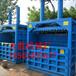 热销小型卧式打包机山西废品各种吨位液压打包机纸壳压缩打包机