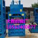 塑料编织袋pp液压打包机大型立式废金属铁皮不锈钢液压打包机