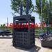 山東曲阜廠家直銷10噸20噸兩相電紙皮塑料皮液壓打包機編織袋紙箱打捆機
