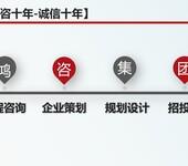 江苏编写现代农业园规划设计规范