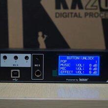 原装KX200前级处理器现货量批,价格优势。