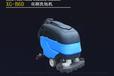 东莞科美厂家直销XG-B6D自走式双刷洗地机