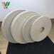 万善精装辅材皮壳机用中心纸、中心条、灰白条