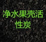 回收电厂废活性炭