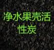 大量收购山东废活性炭