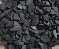 收购废树脂废活性炭