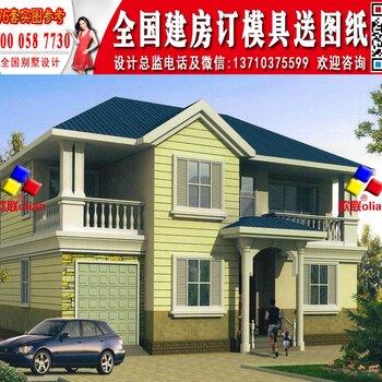 农村房屋设计图大全二三层小别墅 (118)
